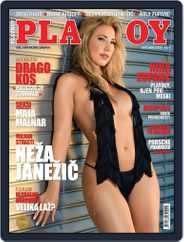 Playboy Slovenija (Digital) Subscription October 1st, 2009 Issue