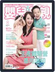 Baby & Mother 嬰兒與母親 (Digital) Subscription August 1st, 2014 Issue