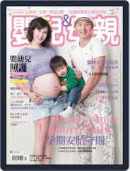 Baby & Mother 嬰兒與母親 (Digital) Subscription July 1st, 2013 Issue