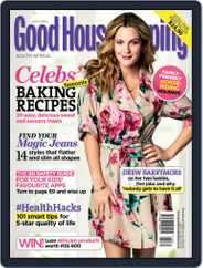 Good Housekeeping South Africa (Digital) Subscription June 15th, 2014 Issue
