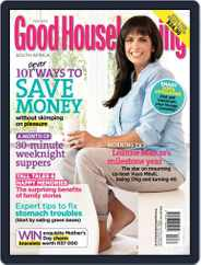 Good Housekeeping South Africa (Digital) Subscription April 20th, 2014 Issue