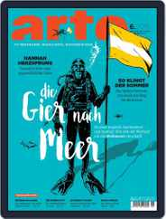 Arte Magazin (Digital) Subscription May 31st, 2016 Issue