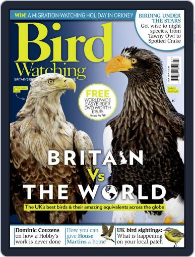 Bird Watching (Digital) July 1st, 2016 Issue Cover