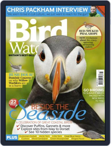Bird Watching (Digital) July 1st, 2015 Issue Cover