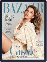 Harper's Bazaar Australia (Digital) Subscription April 1st, 2020 Issue
