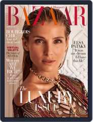 Harper's Bazaar Australia (Digital) Subscription June 1st, 2019 Issue