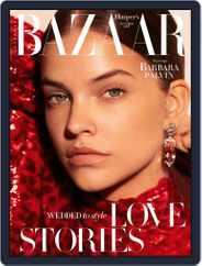 Harper's Bazaar Australia (Digital) Subscription October 1st, 2018 Issue