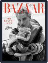 Harper's Bazaar Australia (Digital) Subscription June 1st, 2018 Issue
