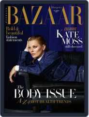 Harper's Bazaar Australia (Digital) Subscription October 1st, 2017 Issue