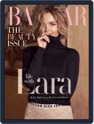 Harper's Bazaar Australia (Digital) Subscription May 1st, 2017 Issue