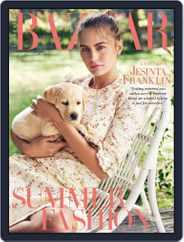 Harper's Bazaar Australia (Digital) Subscription January 1st, 2017 Issue