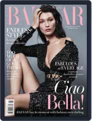 Harper's Bazaar Australia (Digital) Subscription July 3rd, 2016 Issue