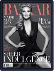 Harper's Bazaar Australia (Digital) Subscription May 8th, 2016 Issue