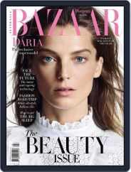 Harper's Bazaar Australia (Digital) Subscription April 10th, 2016 Issue