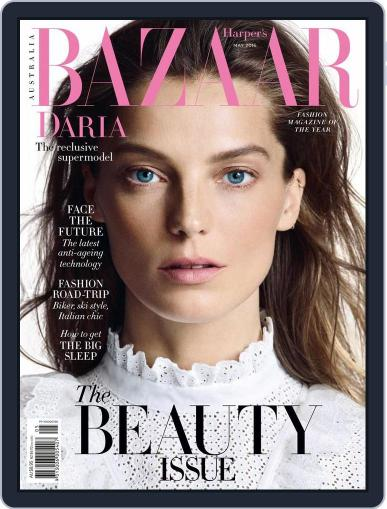Harper's Bazaar Australia (Digital) April 10th, 2016 Issue Cover
