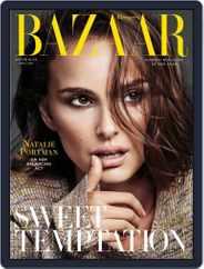 Harper's Bazaar Australia (Digital) Subscription March 13th, 2016 Issue