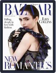 Harper's Bazaar Australia (Digital) Subscription February 7th, 2016 Issue