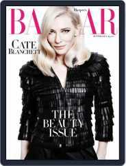 Harper's Bazaar Australia (Digital) Subscription May 1st, 2015 Issue