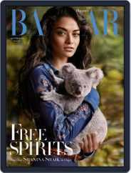 Harper's Bazaar Australia (Digital) Subscription April 1st, 2015 Issue