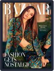 Harper's Bazaar Australia (Digital) Subscription February 28th, 2015 Issue