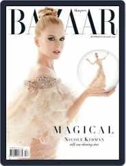 Harper's Bazaar Australia (Digital) Subscription November 11th, 2013 Issue