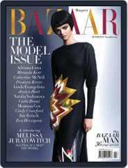 Harper's Bazaar Australia (Digital) Subscription October 6th, 2013 Issue