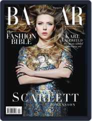 Harper's Bazaar Australia (Digital) Subscription August 4th, 2013 Issue