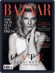Harper's Bazaar Australia (Digital) Subscription April 7th, 2013 Issue