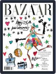 Harper's Bazaar Australia (Digital) Subscription February 10th, 2013 Issue