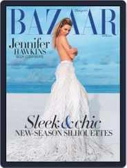 Harper's Bazaar Australia (Digital) Subscription February 6th, 2013 Issue