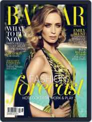 Harper's Bazaar Australia (Digital) Subscription October 7th, 2012 Issue