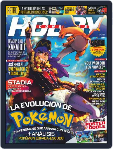 Hobby Consolas (Digital) December 1st, 2019 Issue Cover
