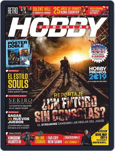 Hobby Consolas (Digital) March 1st, 2019 Issue Cover