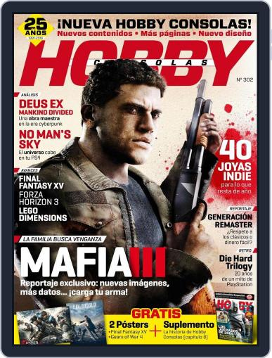 Hobby Consolas (Digital) August 1st, 2016 Issue Cover