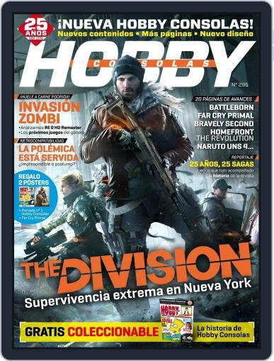 Hobby Consolas (Digital) January 25th, 2016 Issue Cover