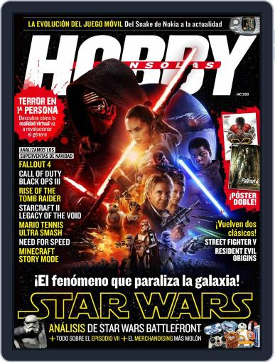Hobby Consolas (Digital) November 1st, 2015 Issue Cover