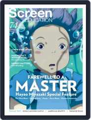 Screen Education (Digital) Subscription June 20th, 2014 Issue