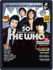 MOJO (Digital) Subscription August 1st, 2015 Issue