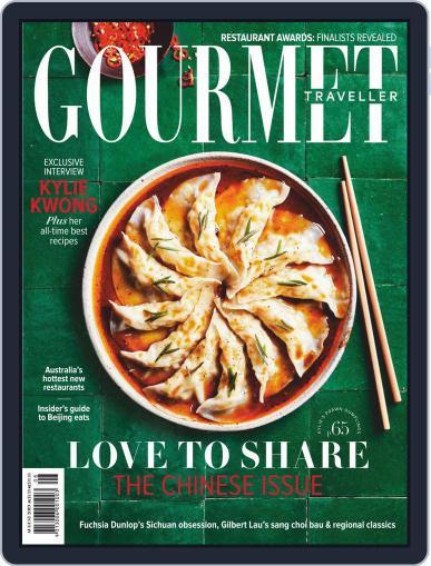 Gourmet Traveller August 1st, 2019 Digital Back Issue Cover