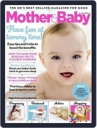 Mother & Baby (Digital) March 1st, 2017 Issue Cover