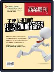 Business Weekly Special 商業周刊特刊 (Digital) Subscription November 25th, 2013 Issue