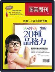 Business Weekly Special 商業周刊特刊 (Digital) Subscription October 4th, 2013 Issue