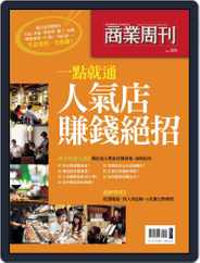 Business Weekly Special 商業周刊特刊 (Digital) Subscription September 20th, 2013 Issue