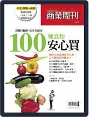 Business Weekly Special 商業周刊特刊 (Digital) Subscription August 23rd, 2013 Issue