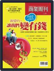 Business Weekly Special 商業周刊特刊 (Digital) Subscription July 18th, 2012 Issue