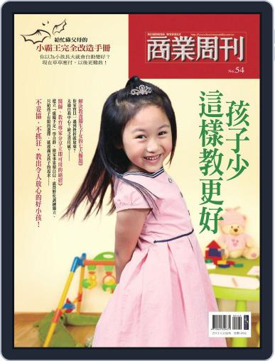 Business Weekly Special 商業周刊特刊 May 24th, 2012 Digital Back Issue Cover