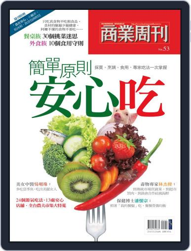 Business Weekly Special 商業周刊特刊 April 18th, 2012 Digital Back Issue Cover