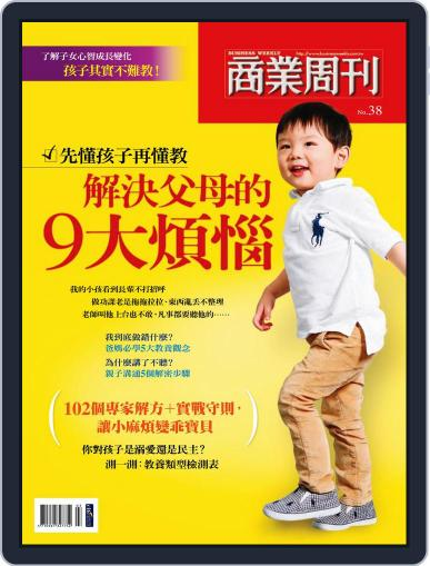 Business Weekly Special 商業周刊特刊 March 26th, 2010 Digital Back Issue Cover