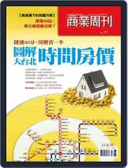 Business Weekly Special 商業周刊特刊 (Digital) Subscription February 22nd, 2010 Issue