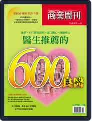 Business Weekly Special 商業周刊特刊 (Digital) Subscription October 2nd, 2008 Issue